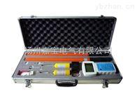 JB9011型无线高压核相仪