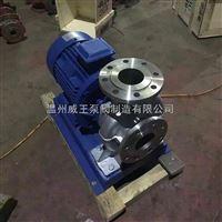 厂价供应优质化工泵ISWH型卧式单级单吸管道化工泵/不锈钢管道离心泵/不锈钢管道泵