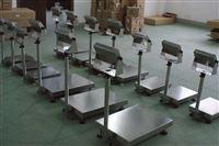 温州60公斤实验室专用可定制功能立杆称