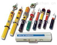 高壓驗電器