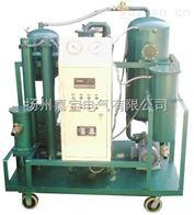 LK系列抗燃油滤油机