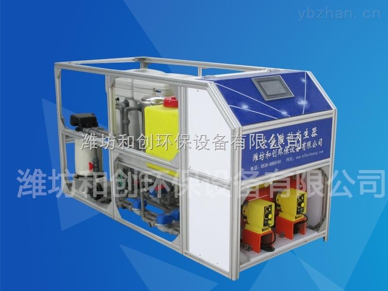 湖南电解次氯酸钠发生器水厂消毒设备厂家