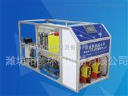 集成式次氯酸钠发生器厂家/价格