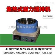 集热式磁力搅拌机 优质 低价促销 维护 厂家直销
