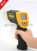 AR922+AR922+短波红外线测温仪200℃~2500℃