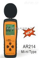 AR214AR214 数字噪音计