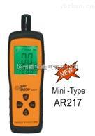 AR217AR217数字式温湿度计