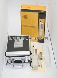 AR63A-AR63A便攜式測振儀