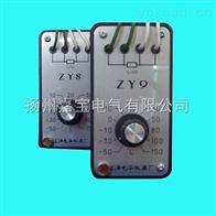 ZY9ZY9热电阻模拟器