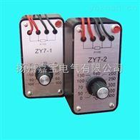 ZY7-1ZY7-1热电阻模拟器