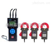ETCR8300BETCR8300B三通道电流监控监测仪
