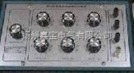 JD-1DJD-1D接地電阻表檢定裝置