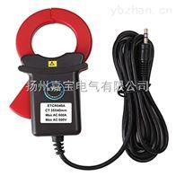 ETCR040BETCR040B钳形电流传感器