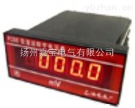 PZ91PZ91型面板式直流数字电压表