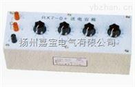 RX7RX7系列十进电容箱
