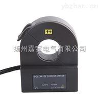 ETCR025DETCR025D开合式直流漏电流传感器