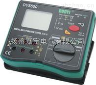"DY5500全能"" DY5500 配电用多功能测试仪"