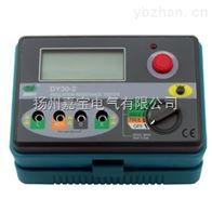 DY30-4DY30-4 數字式絕緣電阻測試儀(100/250/500/1000V)