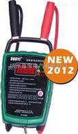 DY2206DY2206 智能汽車電瓶檢測儀