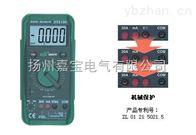DY2106DY2106 机械保护式数字万用表