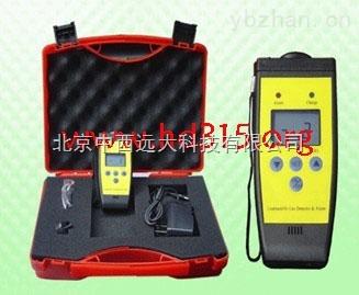 库号:M392845-便携式氢气检漏仪 型号:X91/NA-1