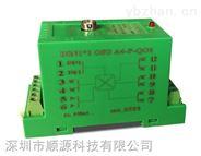 零点增益可调型隔离放大器