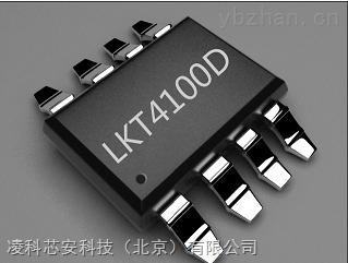 LKT4100D 8位防盗版加密芯片
