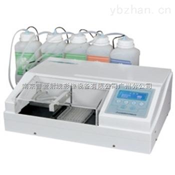 全自動酶標洗板機安裝操作與維護需要注意什么?