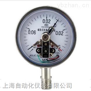 yxc系列电接点压力表 上海自动化仪表四厂