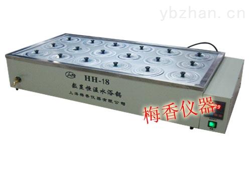 大型三列六孔數顯電熱控溫水浴鍋