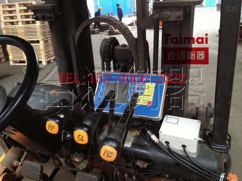 柴油叉车加装称重丨叉车称重装置丨叉车称重系统丨叉车称重技术