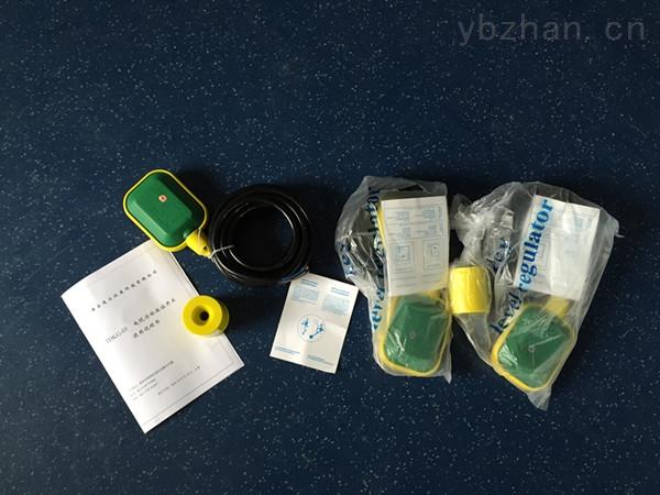 TD-YWKG120-浮球液位開關,超聲波液位計價格