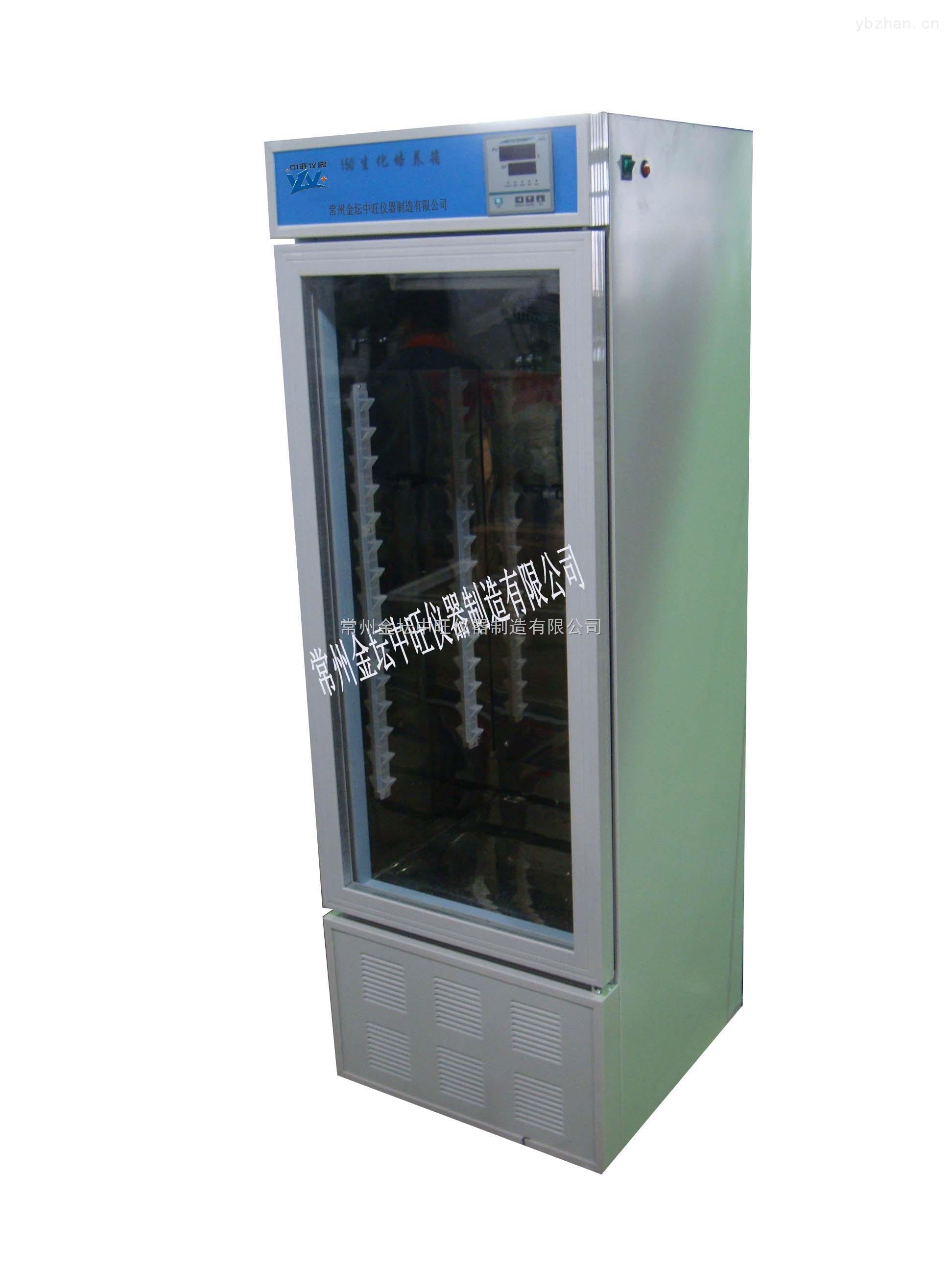 MJX霉菌培养箱产品咨询