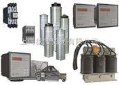 FRAKO电力电容器LKT5.00-400-DB