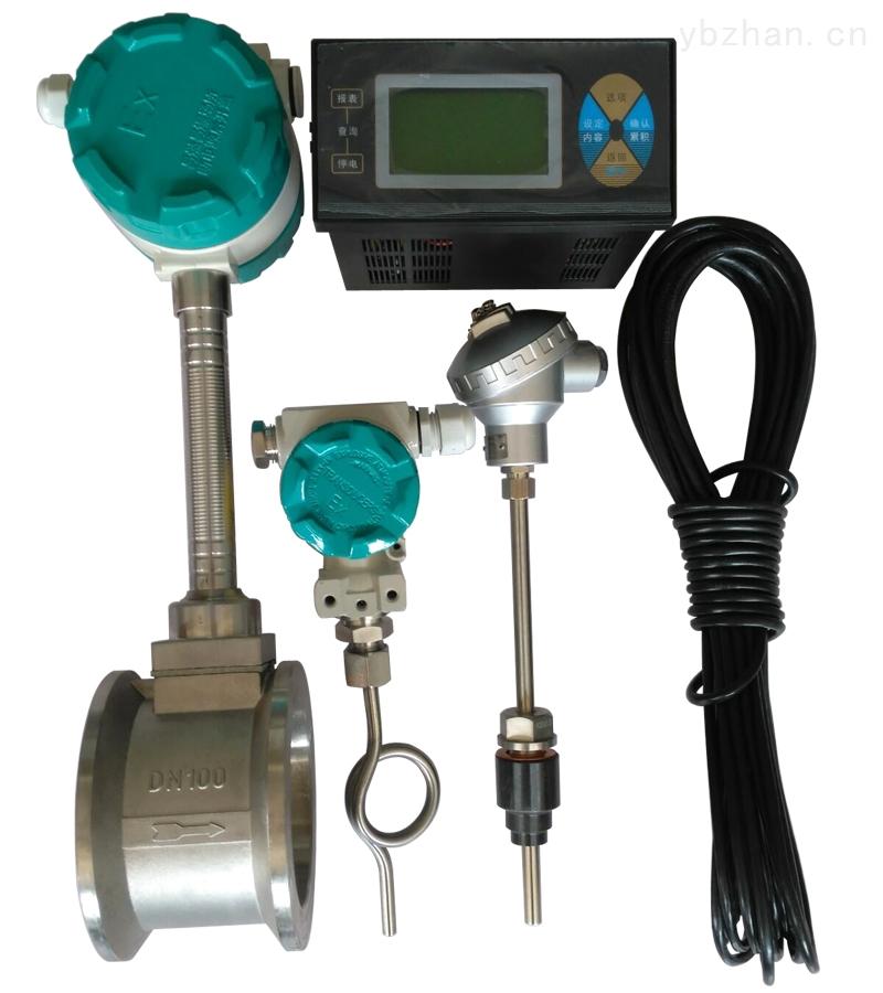 CXDLUGB-口徑-流量儀表