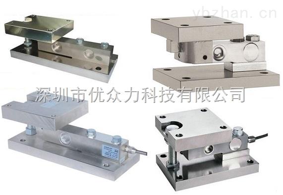 惠州沥青20t反应釜称重模块