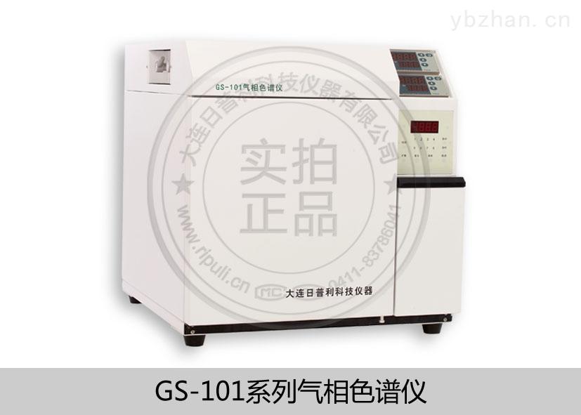 变压器油色谱分析仪气相色谱仪