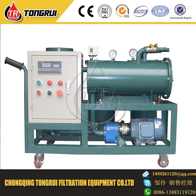 齿轮油加热式过滤机