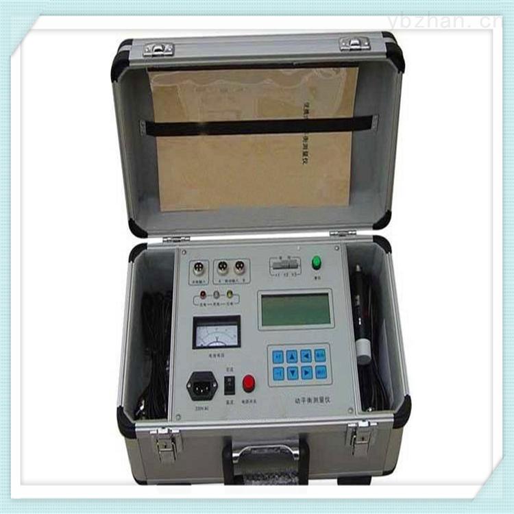 供應VT-800便攜式動平衡測量儀