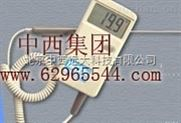 便携式数字温度计 型号:TTM1-JM222L
