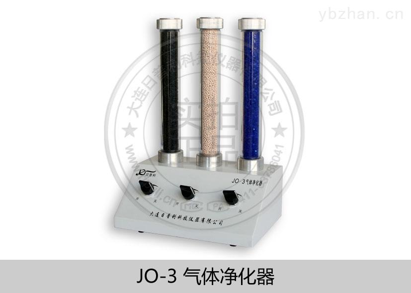 气相色谱气体净化器现货价格厂家直销包邮JO-3