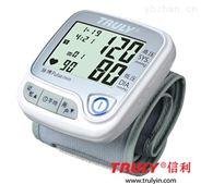 电子血压计该怎么选,什么牌子的好?-信利仪器