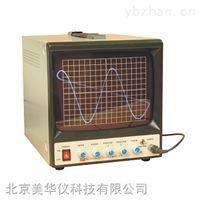 专用调试电子示波器