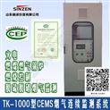 山东济南TK-1000型烟气分析仪中的应用/二氧化硫气体分析仪在烟气监测(CEMS)