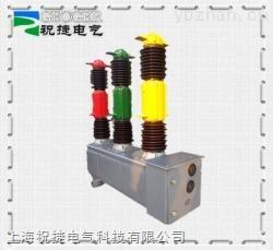 供应专业生产LW16-40.5六氟化硫断路器厂家