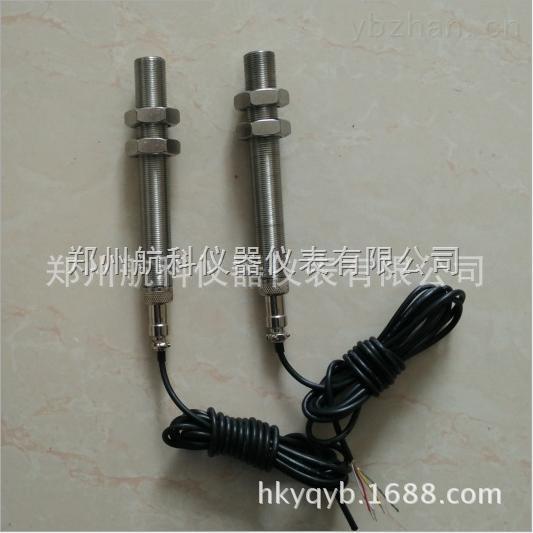 GH1-AA測速傳感器-GH1-AA皮帶秤測速傳感器