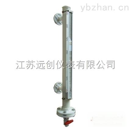 标准型高温精巧防腐型磁翻板液位计