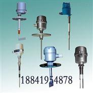 压阻式传感器/阻力式料位计