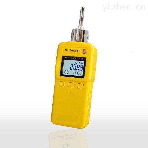 非甲烷总烃气体检测仪