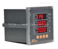 可编程多功能电能表/三相四线交流电能表